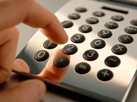 Калькулятор онлайн - стоимость создания сайта