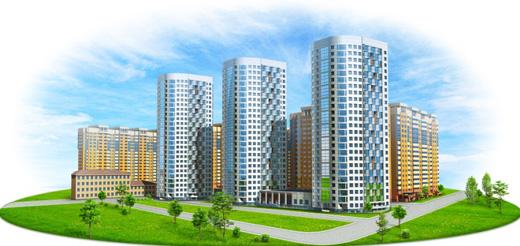 Каким должен быть сайт агентства недвижимости?