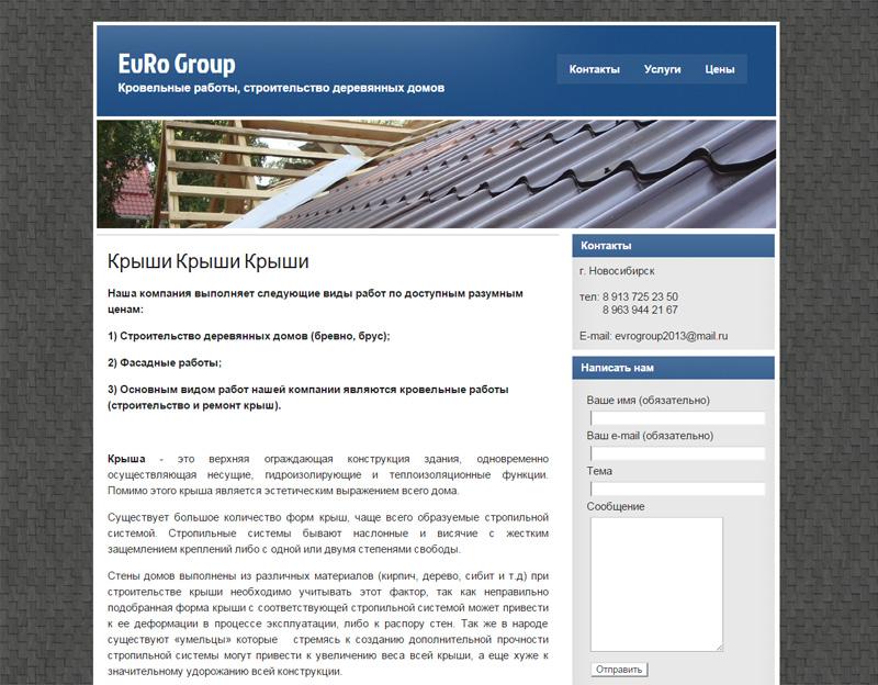 Evrogroup