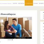 Сайт — грузчики