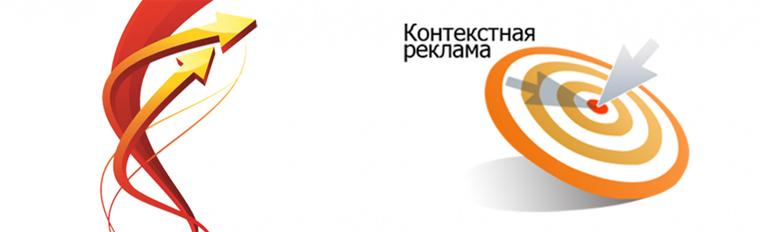 Кейс - продвижение сайта адвоката (контекстная реклама)